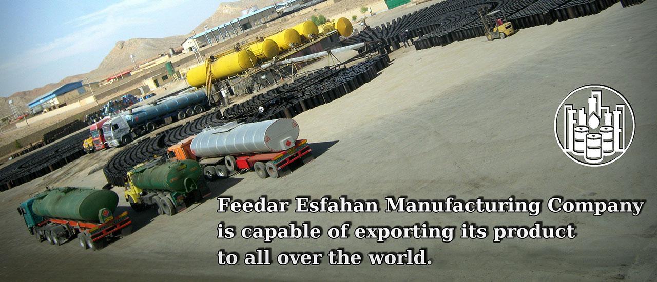 مشخصات قیر ایران