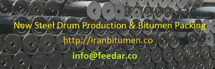 تولید بشکه فلزی و صادرات قیر