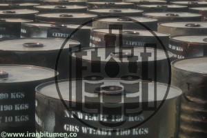 Bitumen Packing in New Steel Drum(barrel) (14)