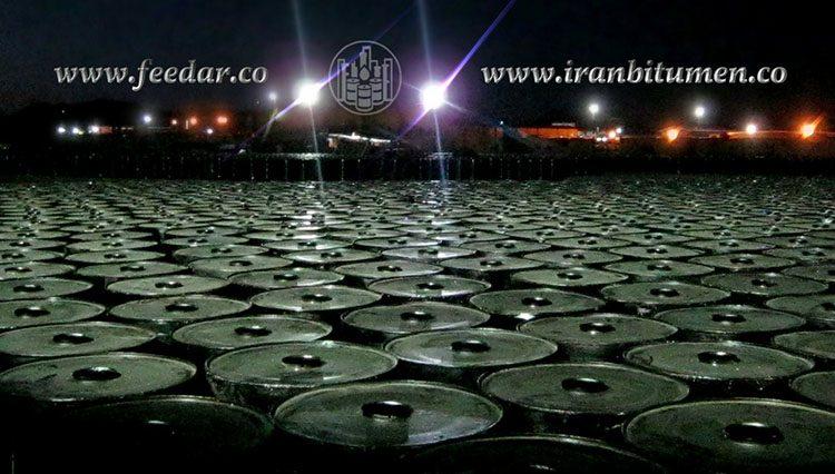 bitumen export,bitumen packing
